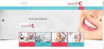 مجمع الحناكية الطبي العام