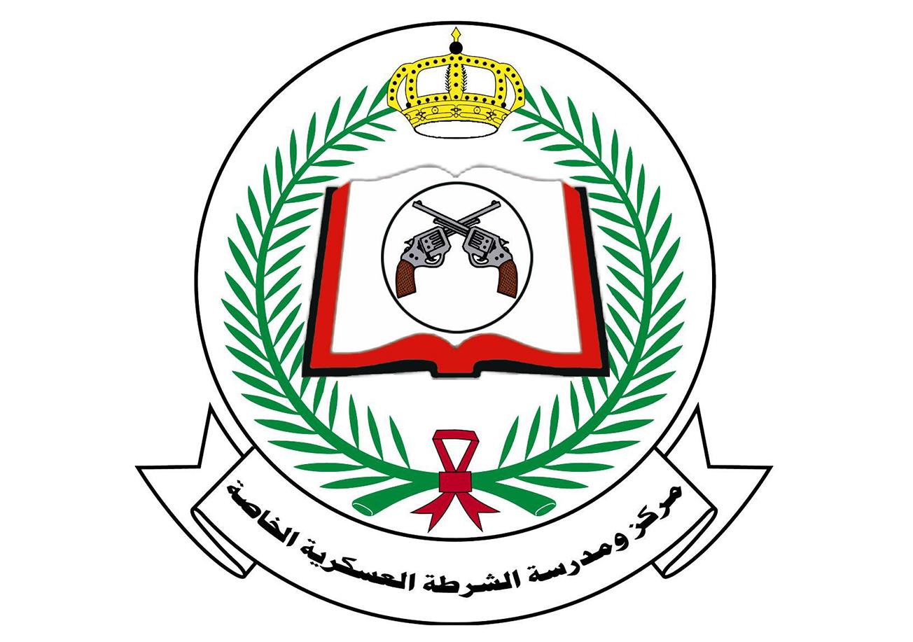 مجموعة الشرطة العسكرية الخاصة الرابعة